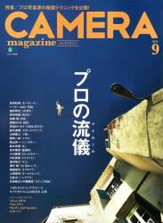 Camera Magazine 1409