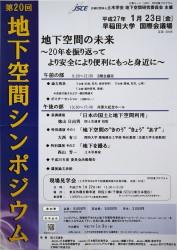 CMP_2258J
