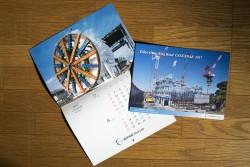 東京外環プロジェクトカレンダー